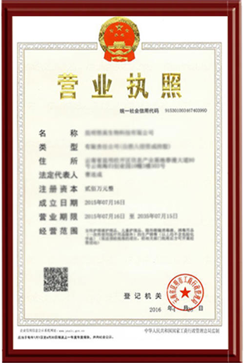 "title='<div style=""text-align:center;""> 	<strong><span style=""font-size:16px;"">化妆品营业执照</span></strong>  </div>'"